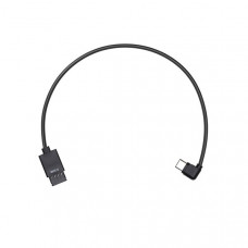 DJI Кабель Multi-Camera Control Cable Type-C для Ronin-S (Part 5), арт.6958265176173